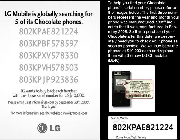 LG Chocolate wanted