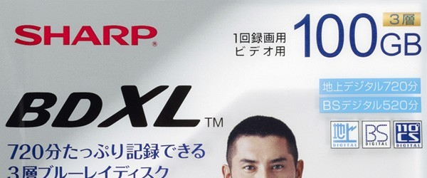 Sharp VR-100BR1