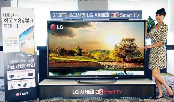 Televizor LG 84LM9600