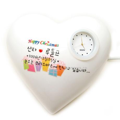 Inima cu ceas