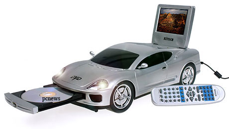 Sports Car Portable DVD Player