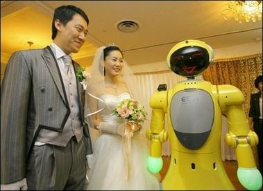 Robotul maestru de ceremonii