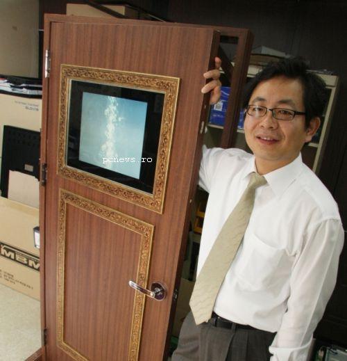 usa cu LCD
