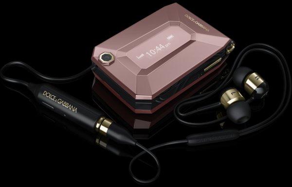 Sony Ericsson Jalou DG