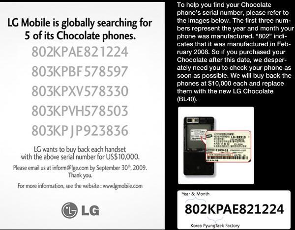 LG Chocolate wanted