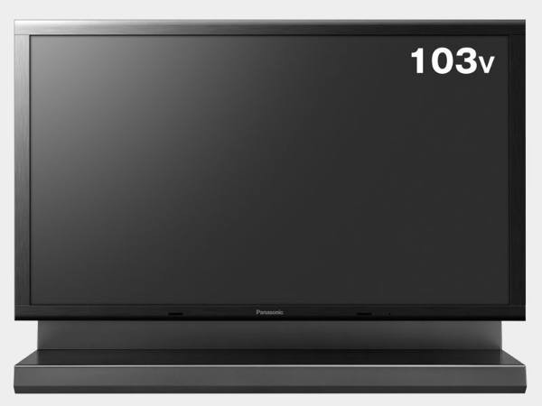 Panasonic TH-P103MT2