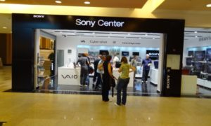 Sony Center in Timisoara