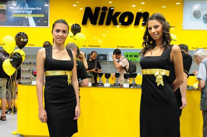 Skin Yellow Store