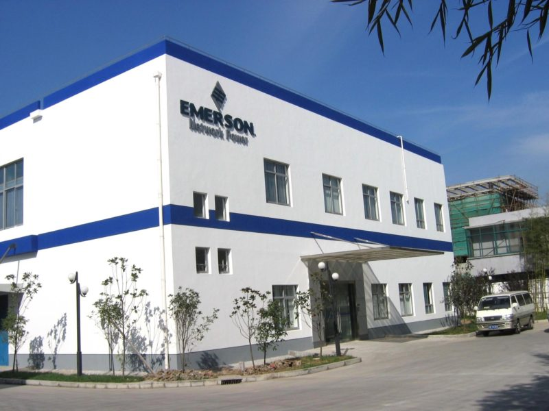 Emerson Network Power Connectivity Solutions (Shanghai)