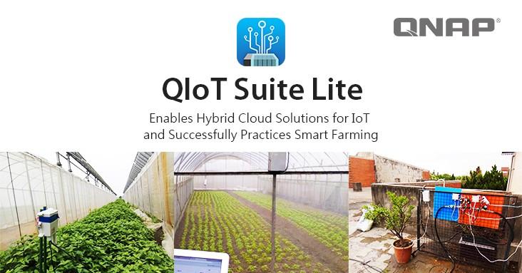 QNAP QIoT Suite Lite